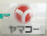 ポリッシュフロスト(両面)クリア450340