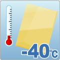 ポリカーボネートの特徴 耐寒性