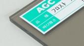 【AGC製】カーボグラス ポリッシュ(屋内用)